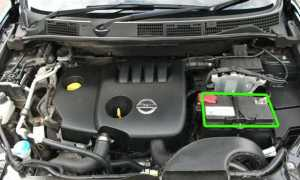 Аккумулятор Nissan Qashqai: выбор и самостоятельная замена